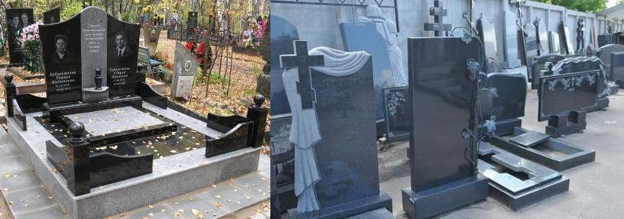 Цена на памятники из гранита и мрамора Сергиев Посад памятники из гранита цена спб кемерово