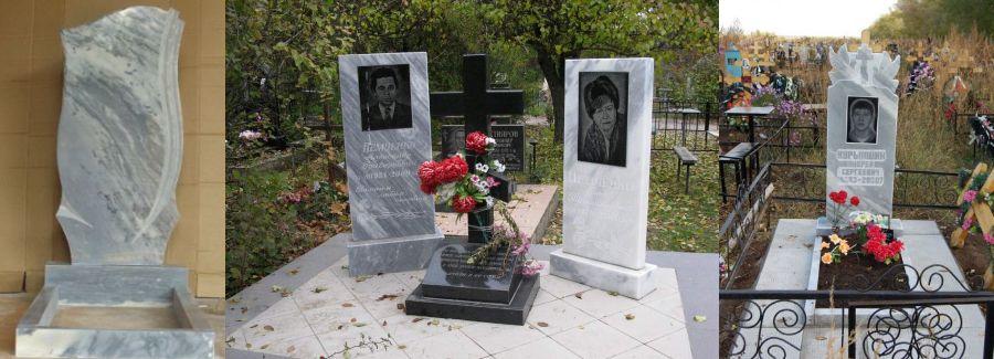 Купить памятники на могилу недорого с Дербент памятники череповец цена Кузьминки