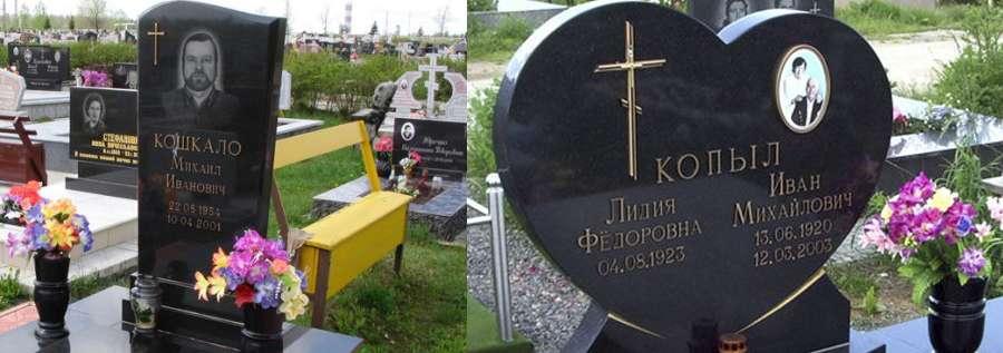 акции памятники на могилы август 2018 спб