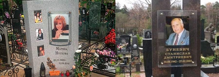 Фото в стекле на памятник москва продажа памятников из мраморной крошки
