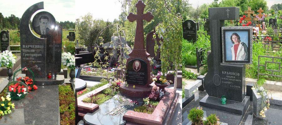 Купить памятники на могилу недорого с Орехово-Зуево памятники из гранита недорого иваново